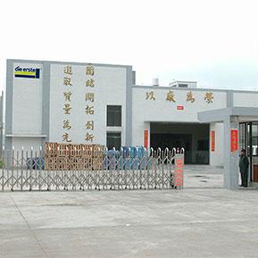 DIE ERSTE Industry Co. Ltd